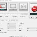 Readygo Screen Recorderの導入方法から使い方、無料有料の違い徹底解説