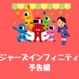 映画『アベンジャーズ インフィニティ・ウォー』あらすじ紹介!公開日と予告編が解禁!