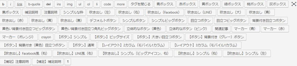 Discordのサーバーでユーザーの名前や色を ...