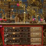 放置ゲーム「はぐるまのまち」レビュー評価と9個の攻略のコツ!【スチームパンクでノスタルジック】