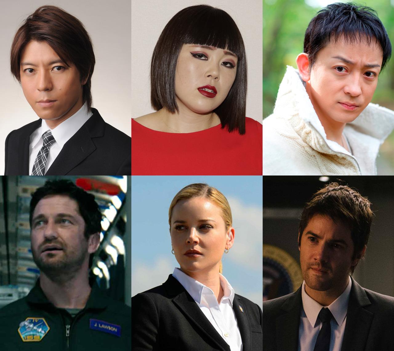 映画「ジオストーム」の吹き替えには豪華キャストが集結!
