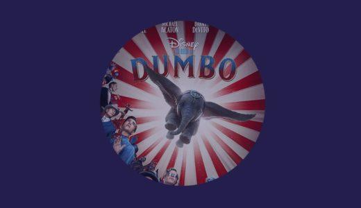 ディズニー実写映画化[ダンボ]ネタバレやあらすじキャストは?不朽のアニメ名作がティム・バートンにより実写化![2019年公開]
