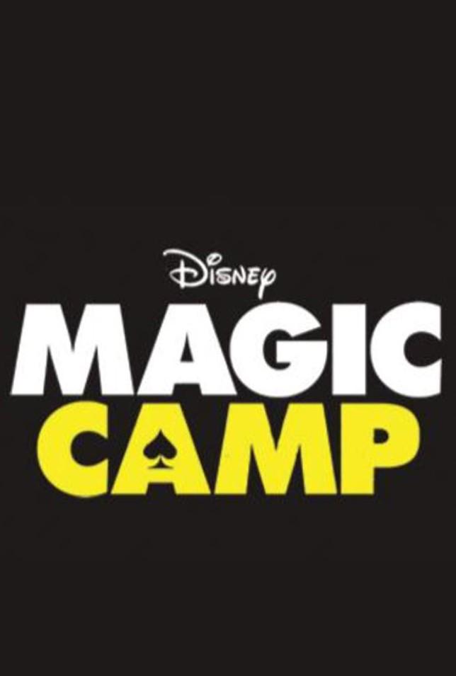 ディズニー映画[マジックキャンプ(Magic Camp)]あらすじ内容&公開日!キャストなど最新情報