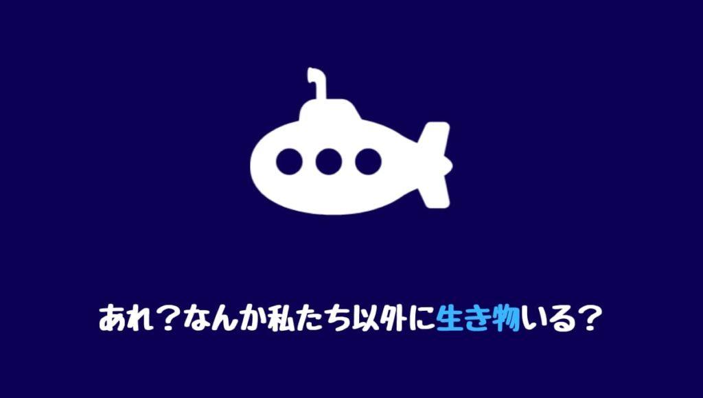 映画『海底47m』続編あらすじキャスト・日本公開日:最新情報