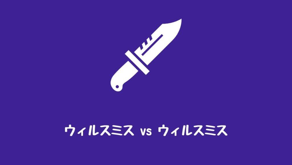 映画『ジェミニマン』あらすじキャスト・公開日:最新情報《ウィル・スミス登場!》