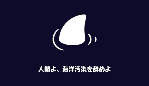 映画『アクアマン』見どころやムビチケ登場キャラクターは?日本公開日とキャストもチェック