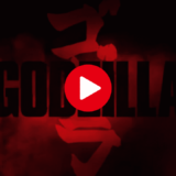 『GODZILLA ゴジラ(2014)』動画無料 作品情報 レビュー評価