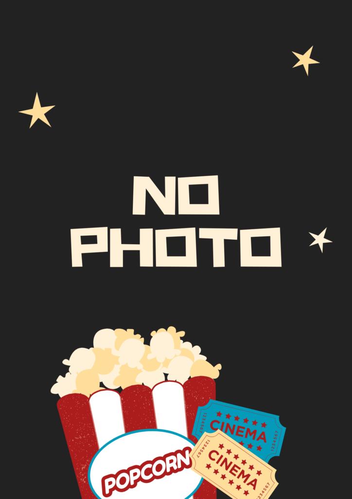 映画のポスター画像