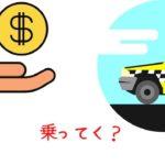 トランスポーター シリーズ全5作 全力で楽しむ知識見どころ紹介