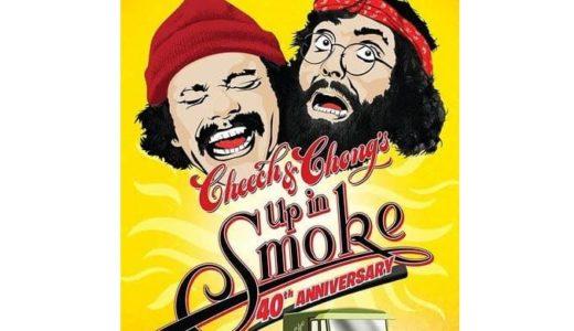 「Cheech & Chong's」シリーズ:評価と順番&興行収入おすすめ一覧