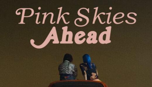 映画『ピンクスカイズアヘッド(PINK SKIES AHEAD)』ネタバレをラスト結末まで紹介