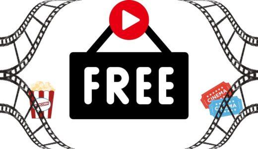 『FLU 運命の36時間』動画無料 作品情報 レビュー・評価